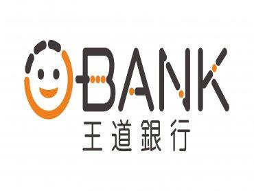 王道銀行推出一年期定儲年利率1%優惠及加碼現金回饋最高500元