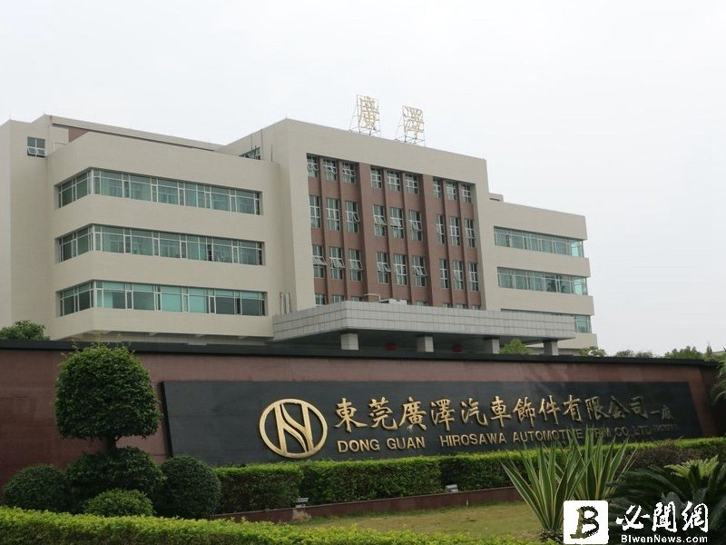 中國車市擺脫疫情陰霾 廣華-KY看旺Q1營運。(資料照)