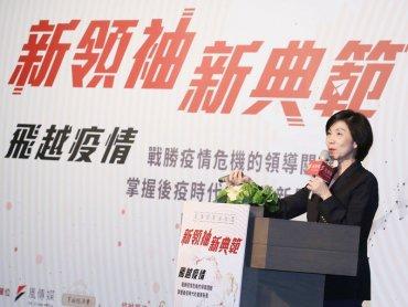 遠傳總經理井琪:後疫情時代  把握數位轉型契機