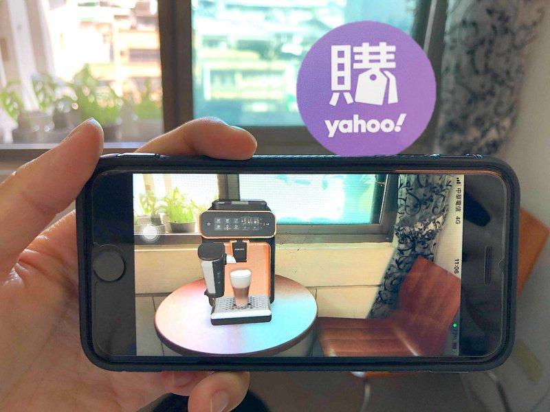 Yahoo奇摩購物中心首度攜手飛利浦 打造沉浸式AR購物概念店。(廠商提供)