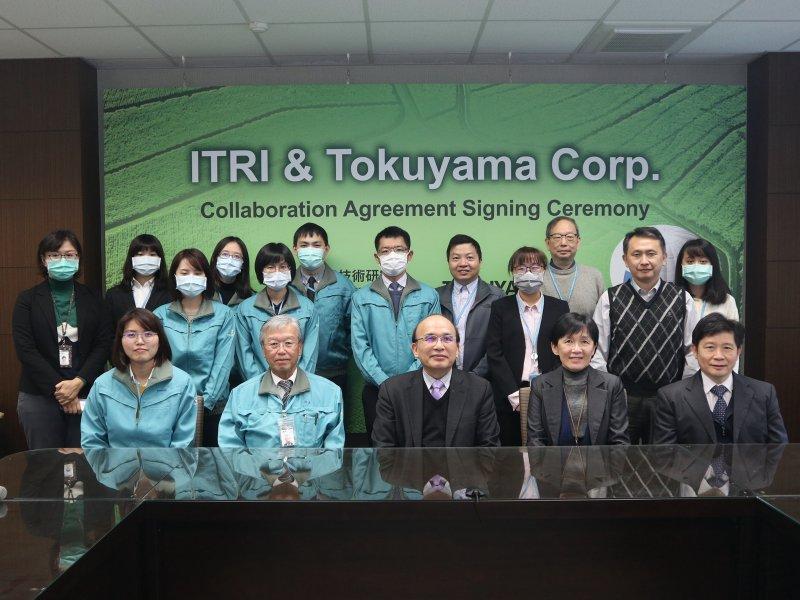 工研院攜手日本半導體化材製造大廠德山 推動下世代半導體新發展。(工研院提供)
