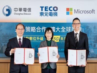 東元電機、中華電信、台灣微軟 三強簽訂策略合作備忘錄聯手擴大商機