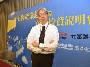 國邑肺高壓新藥L606啟動三期臨床試驗  Q4登興櫃