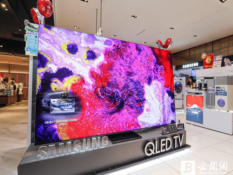 TrendForce:電視面板價格翻漲 品牌廠搶先布局大尺寸與OLED電視。(資料照)