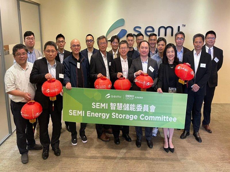 SEMI智慧儲能委員會正式成立 全力打造綠能最強後盾。(SEMI提供)