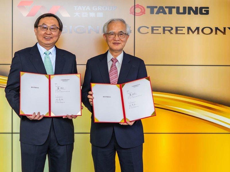 大同大亞完成締約 大同子公司志光能源售予大亞電纜子公司大亞綠能科技。(大同提供)
