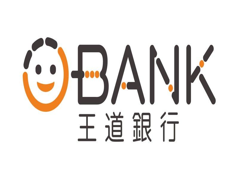 王道銀行Q2限時新戶禮 享現金回饋最高500元或樂遊點數禮。(資料照)