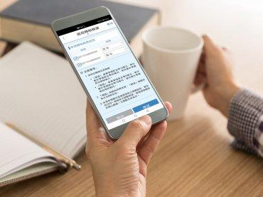 北富銀推出非約定轉帳「一鍵調額」新功能 放寬行動轉帳限額至單筆15萬、單日30萬