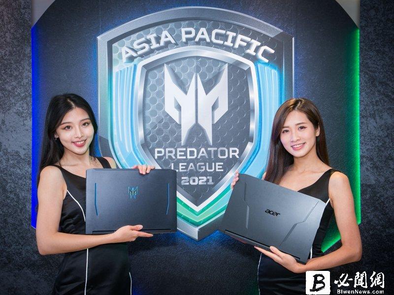 宏碁集結產官學力量 Predator League虛擬賽車推廣計畫起跑 並推出多款電競新品。(資料照)