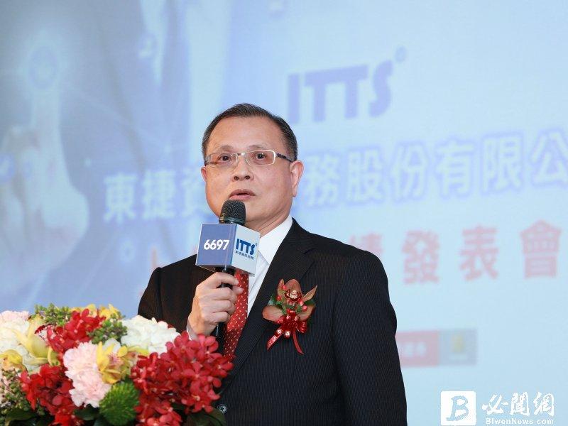東元集團旗下東捷資訊攜手研華 助艾訊智慧製造升級。(資料照)