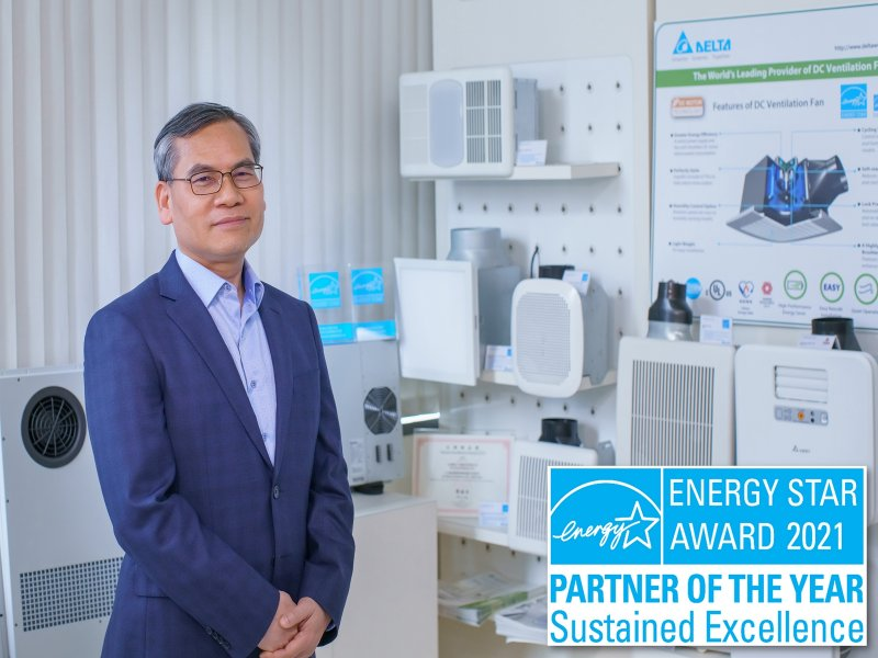 台達連續六年獲頒能源之星年度夥伴、連續四年榮獲美國能源之星傑出永續獎。(台達提供)
