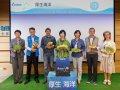 台達啟動「厚生海洋 - 珊瑚復育行動」籲民眾關注海洋生態