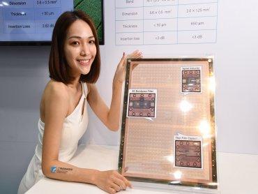 經濟部布局高階軟性透明Micro LED顯示系統科技 持續推升面板產業國際領先優勢