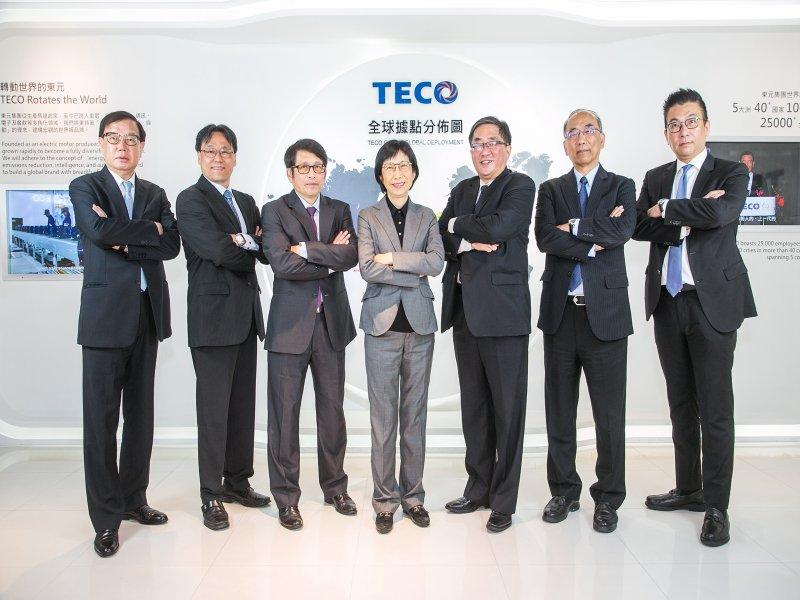 邱純枝帶領東元高階團隊亮相 瞄準機電、能源、空調三大發展領域。(東元提供)