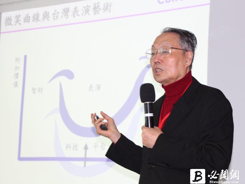 台灣面臨新國際競爭 施振榮:「科技力」決勝負。(資料照)