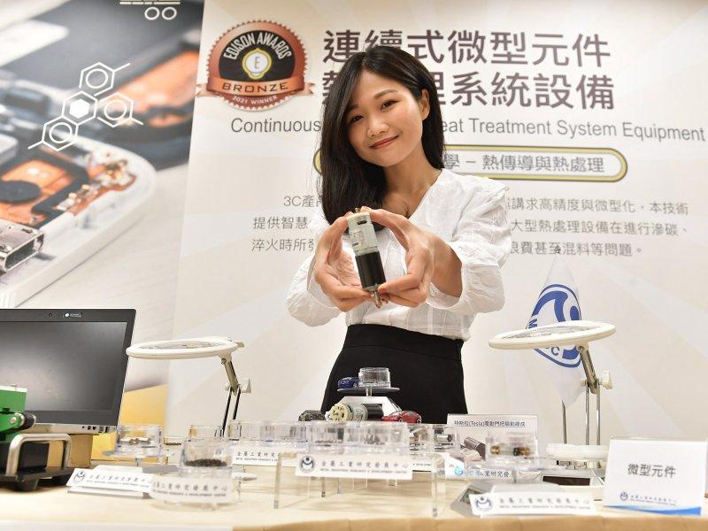 臺灣創新研發揚威國際 工研院勇奪愛迪生金獎及銀獎。(工研院提供)