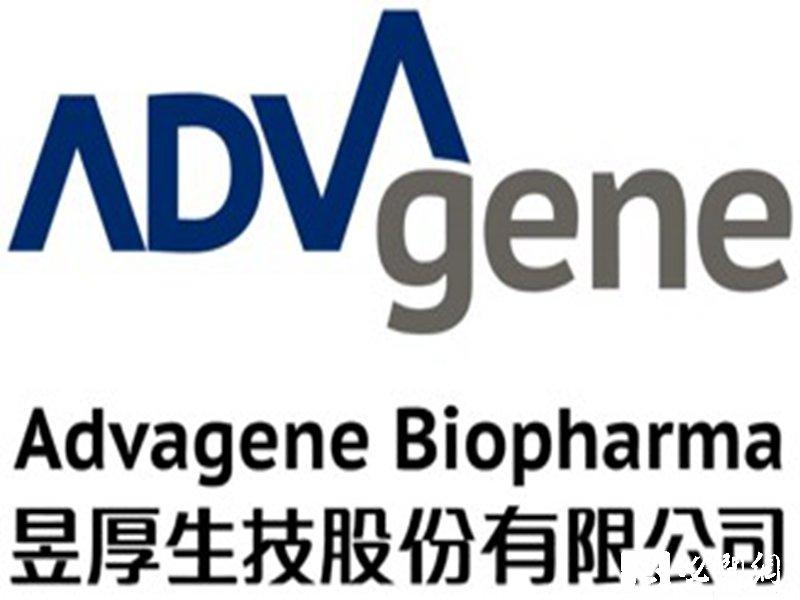 昱厚開發中新藥AD17002 申請TFDA人體臨床試驗案。(資料照)