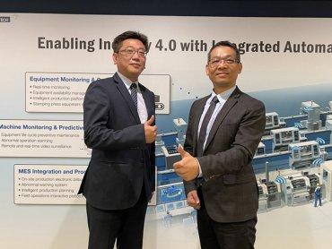 研華結盟NTT DATA 以全新智慧製造方案加速實踐數位轉型