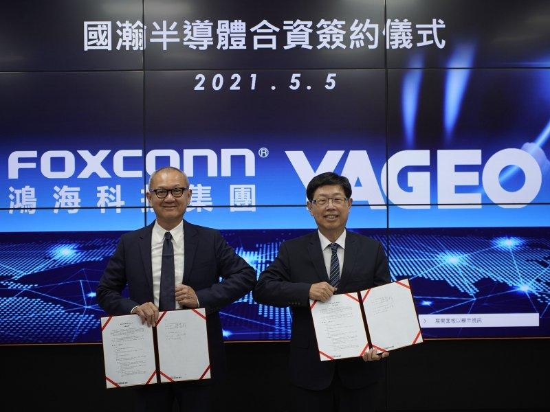 國巨與鴻海深化半導體產業佈局 成立合資公司 鎖定小IC創新局。(廠商提供)