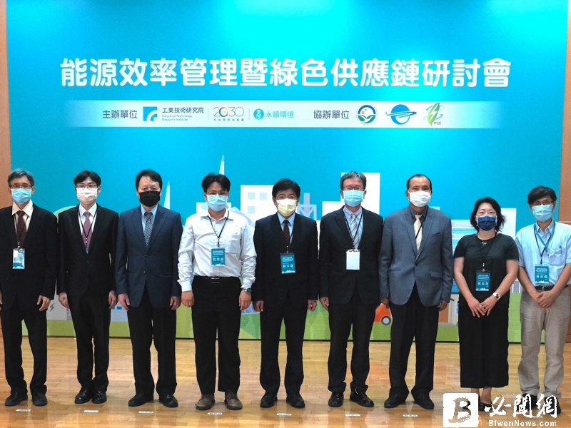 工研院攜手產學研 助攻臺灣邁向無碳電網新願景。(資料照)