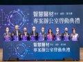 從「護國群山」到「護國觀音」 施振榮:智慧醫材成救世觀音分身 讓台灣對全世界做出更多貢獻