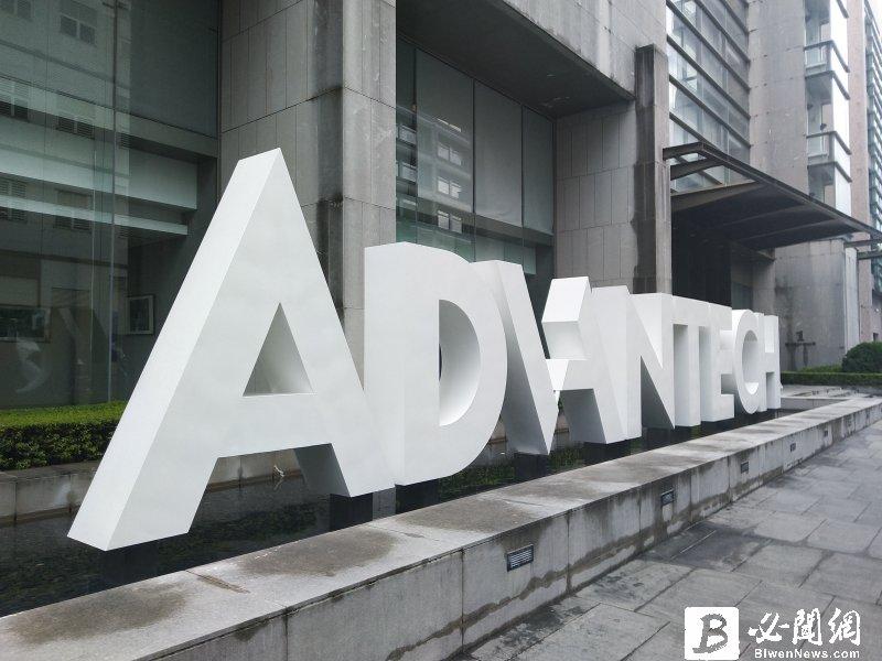 研華4月合併營收46.75億元 BB Ratio 1.63。(資料照)