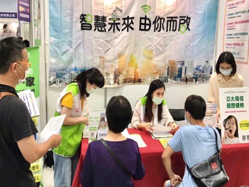 亞太電信校園徵才活動起跑 釋出職缺數將以倍增成長。(亞太提供)
