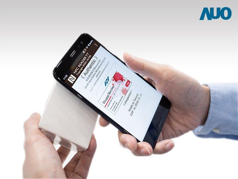 友達SID大秀尖端顯示技術與應用 以Micro LED等尖端顯示技術打造更高效人機溝通介面。(友達提供)