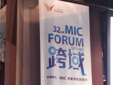 MIC:2021年半導體發展成為各國國安考量 聚落遷移為臺廠帶來國際合作機會