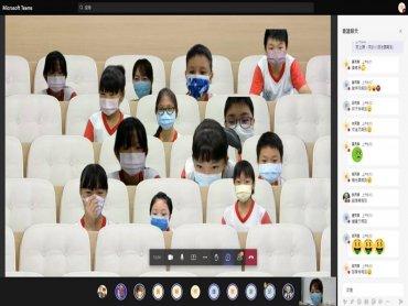 Microsoft Teams免費支援遠距教學 全新網路研討會功能讓活動不停擺