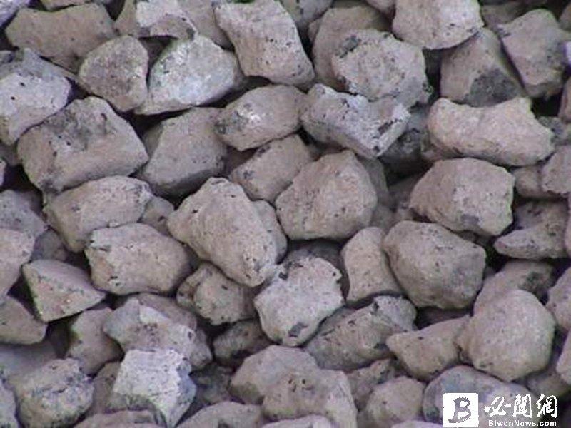 中鋼旗下中聯資「轉爐石應用於水泥生料」通過BS 8001循環經濟標準查核。(資料照)
