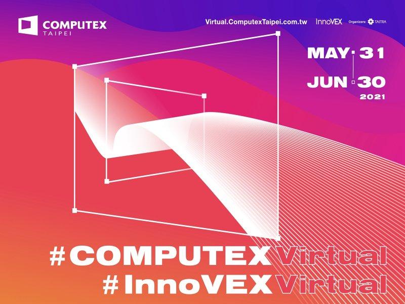 COMPUTEX 2021 Virtual 科技巨頭齊聚開講 解碼全球科技生態系新進程。(廠商提供)