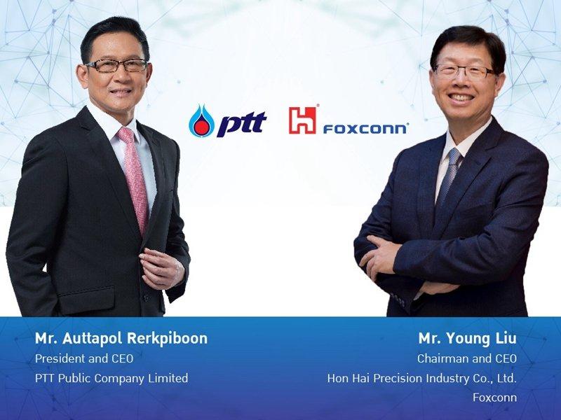 鴻海攜手泰國國家石油打造電動車開放平台。(鴻海提供)