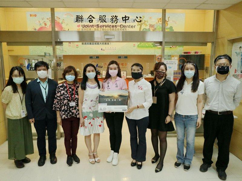 鴻海永齡完成疫苗購買送件。(鴻海提供)