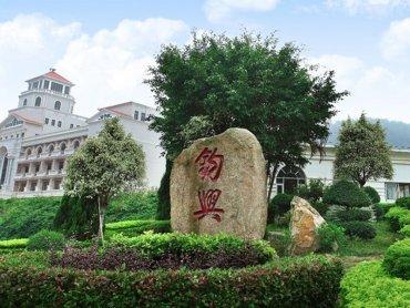 鈞興-KY 5月營收再創歷史同期新高 估營收動能可達Q4