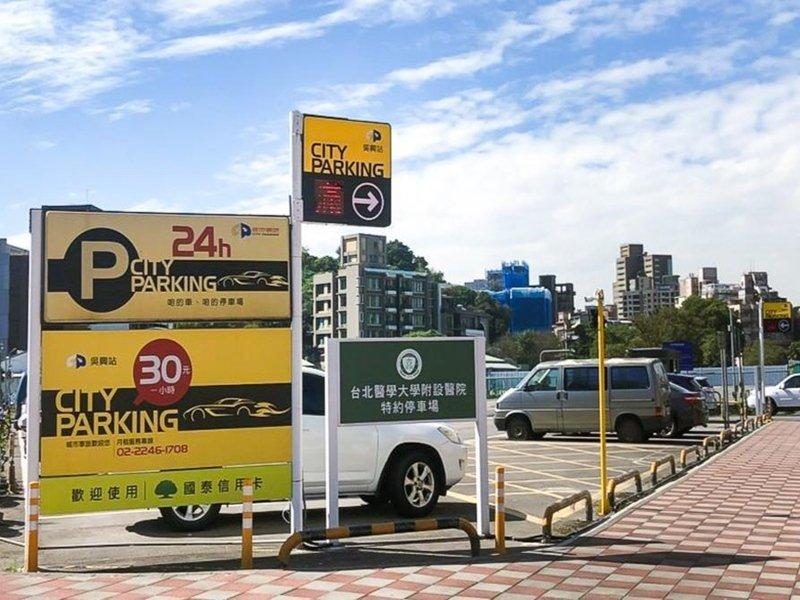 北基攜手城市車旅 搶攻都會區充電樁商機。(廠商提供)