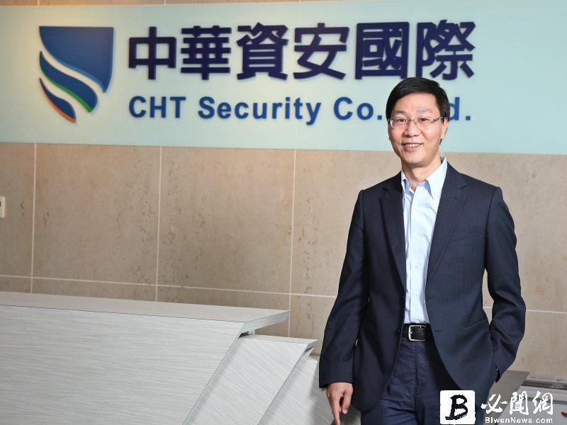 中華資安攜手Offensive Security 推國際高階資安攻防訓練認證。(資料照)