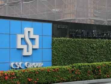中鋼股東會將延至8月30日舉行 另生產部門副總經理由陳守道升任