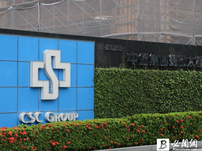 中鋼股東會將延至8月30日舉行 另生產部門副總經理由陳守道升任。(資料照)