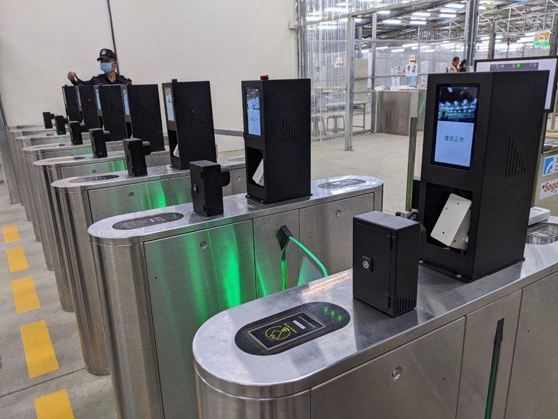 工研院創新AI熱影像防疫科技 偵溫、疫調面面俱到。(工研院提供)