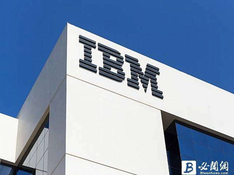 台智數位科技攜手IBM 助台灣企業迎接ESG浪潮。(資料照)