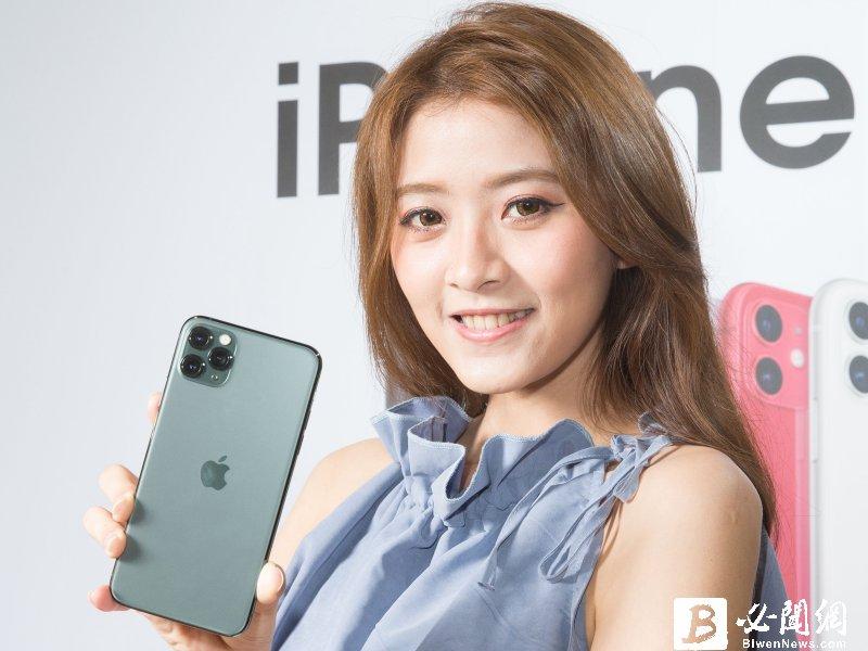 MIC【Z世代調查一】:五成隨時隨地滑手機 48.3%持Apple手機。(資料照)