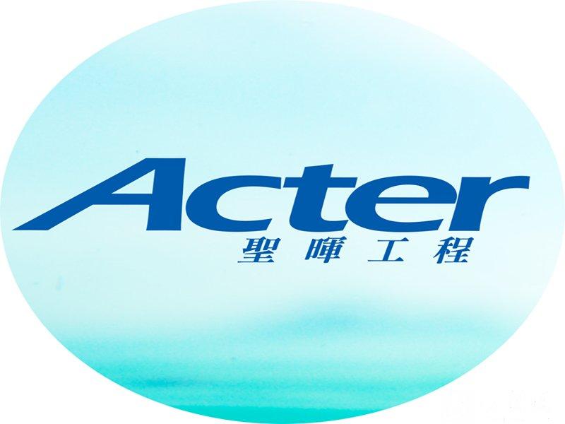 聖暉子公司聖暉系統集成向中國證監會遞件申請上市。(資料照)
