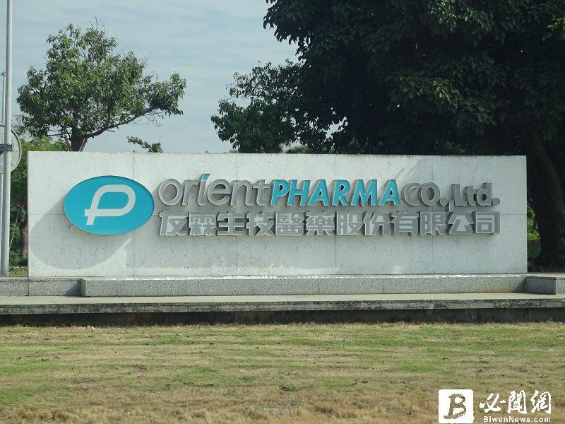 友霖取得美國DURECT最新授權 過動症藥物生產銷售權擴及全球市場。(資料照)