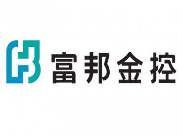 富邦金控董事會通過 7/26為現金股利除息交易日 8/24為發放日