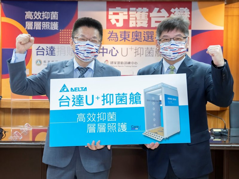 為東奧選手加油 台達捐贈抑菌艙 選手優先使用臺灣高科技防疫產。(廠商提供)