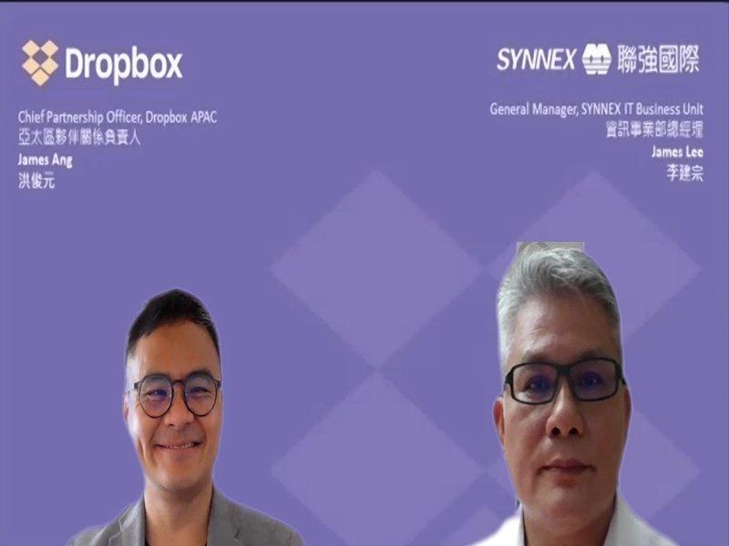 聯強攜手Dropbox拓展雲端存儲與遠距協作軟體應用商機。(廠商提供)