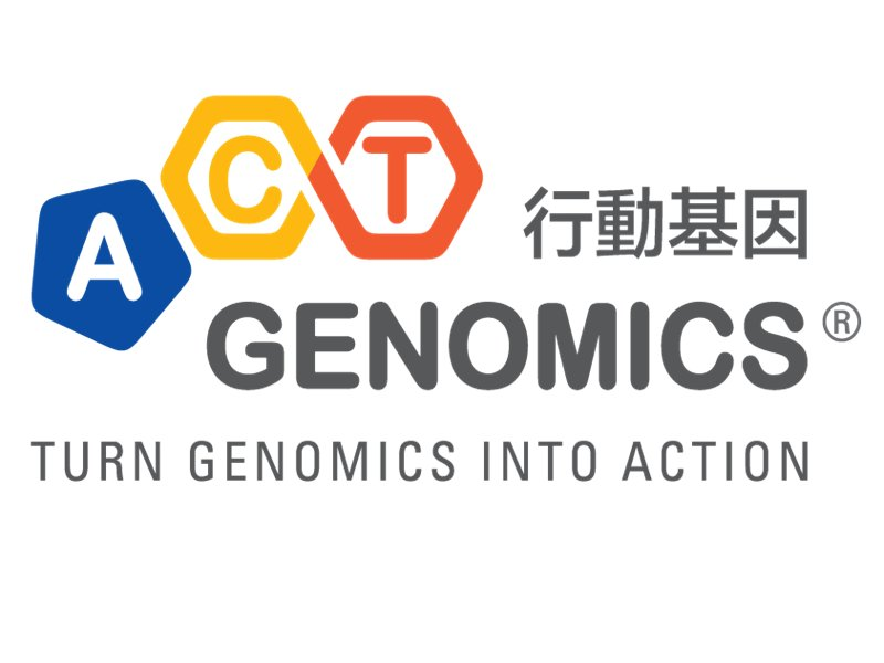 行動基因收購MC Diagnostics 正式進軍歐洲精準醫療市場。(資料照)