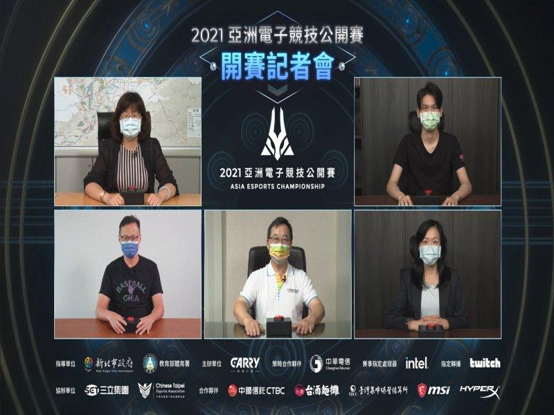 2021《亞洲電子競技公開賽》正式開賽 總獎金超過250萬元。(廠商提供)