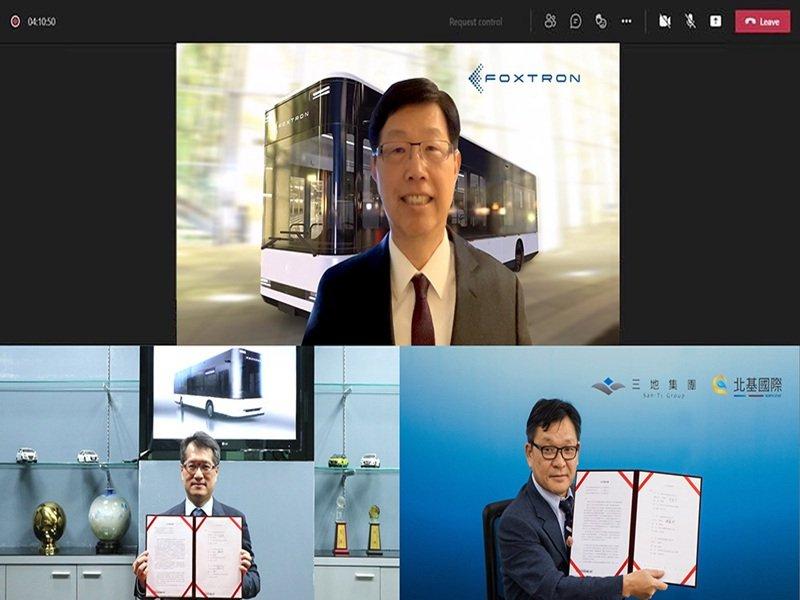 鴻華先進科技攜手三地集團旗下北基國際、高雄客運  全新自主研發電動巴士「E BUS」駛進南台灣!(鴻海提供)